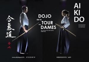 affiche aikido A4